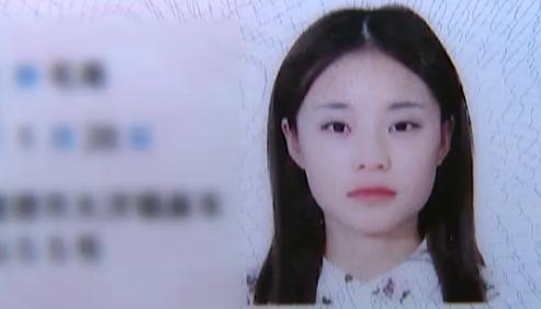 20岁姑娘花7万块整脸