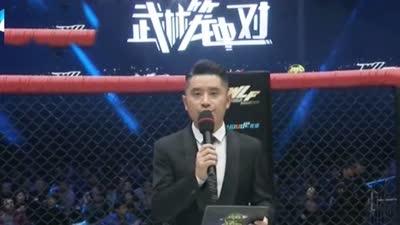 中俄拳手激烈对抗