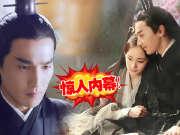 赵又廷人气低险被替代  揭《三生三世》选角内幕