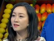 《你是我的菜》20170221:药食同源竹笋炒牛肉 甘蜜鸭翅