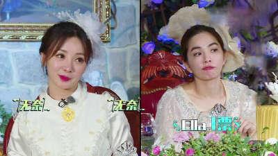 跑男第三季07期 ella演技爆表陷害柳岩