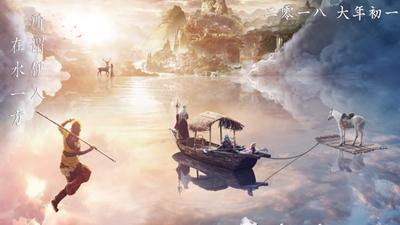 《西游记女儿国》创世界幕后花絮   冯绍峰盛赞赵丽颖非常美