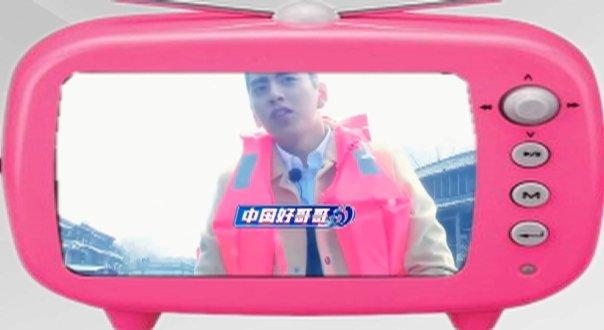 王俊凯独占四位哥哥宠爱