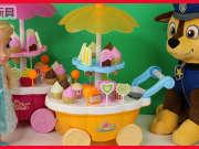 冰淇淋糖果贩卖车玩具,艾莎公主和汪汪队立大功阿奇玩游戏