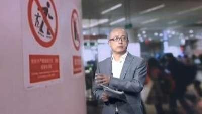 出租车禁烟令施行