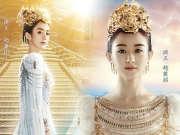 赵丽颖女儿国国王造型曝光 头戴皇冠倾城倾国