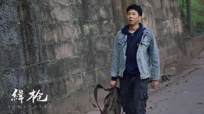 《缉枪》主题曲《走了》MV曝光 白举纲走心演唱 和角色共成长