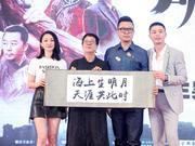 《明月几时有》游击队预告 许鞍华周迅双双表示愿意加入游击队