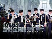 A-OK(电影《变形金刚5:最后的骑士》中国区推广曲)