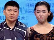《爱情保卫战》20170713:较真男遭事业女轻视 心生嫉妒闹矛盾