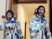 马丽 李治廷太空模拟飞行 花样美团荣获航空证书-旅途的花样20170715