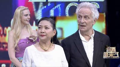 沈丹萍支招跨国婚姻保鲜