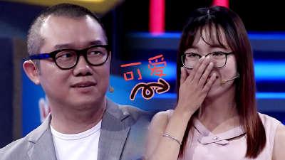 职场小白获涂磊赞扬可爱
