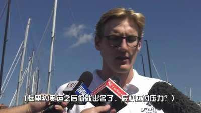 霍顿出席帆船赛活动 首度回应奥运会炮轰孙杨事件