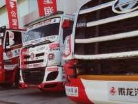 中国卡车公开赛开赛在即 各车队蓄势待发盼决战