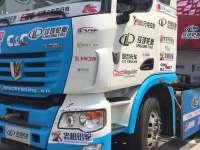 中国卡车公开赛赛前探秘 大战在即车队加紧备战.