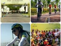 """""""骑""""聚珠海 近40万人完成一亿公里骑行挑战"""