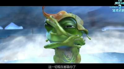 """《青蛙王国2》发""""使命""""版预告 国内首部儿童奇幻电影即将上映"""