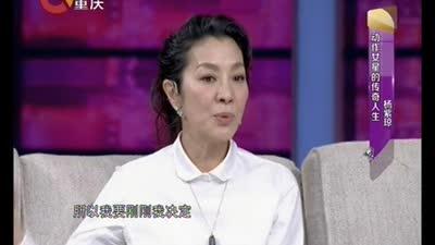 杨紫琼打算年底结婚