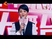 《中华好民歌》20160129:天下第一嫂王馥荔 跨界助阵红队队长王洁实