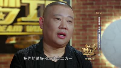 张国立导师寻找年轻偶像 秦海璐当小朋友来玩耍