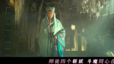 """《西游记之孙悟空三打白骨精》爆""""萌料"""" 为儿童专属定制《白龙马》推广MV"""