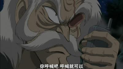 无敌铁金刚03