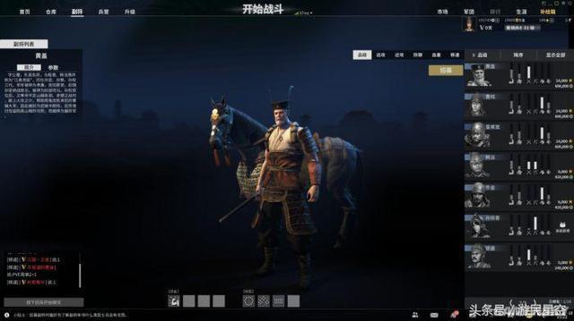 《虎豹骑》评测:禀接骑砍类游玩稀髓的冷兵器名著
