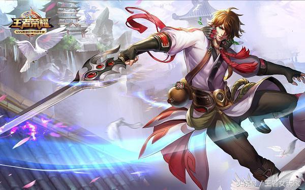 王者荣耀:李白皮肤手感对比,千年之狐整体流畅更好,凤求凰更帅