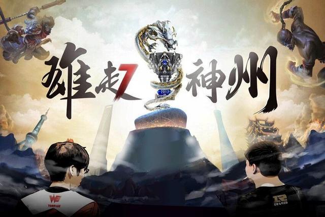 lols7:lpl双杀进四强 上海提前决战lck!