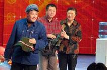 中央电视台2004年春节联欢晚会