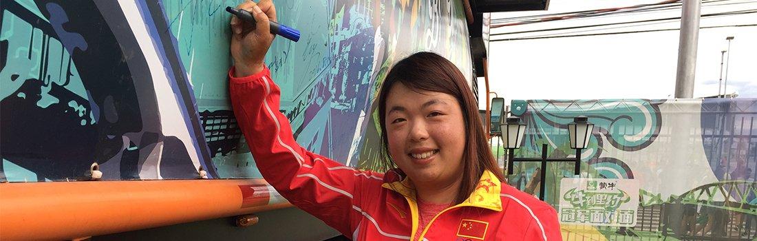 冯珊珊做客《乐在里约》频爆金句 直言铜牌镀金称金牌