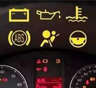 仪表盘指示灯全攻略