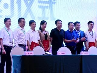 """""""中国创翼""""文创大赛西南赛区总决赛9月4日全程"""
