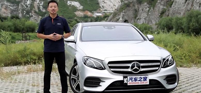 """这才是""""小S""""!体验北京奔驰E300 L"""