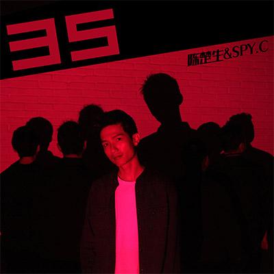 陈楚生自组SPY.C乐队首支独立单曲《35》MV