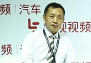专访长安马自达曹挺