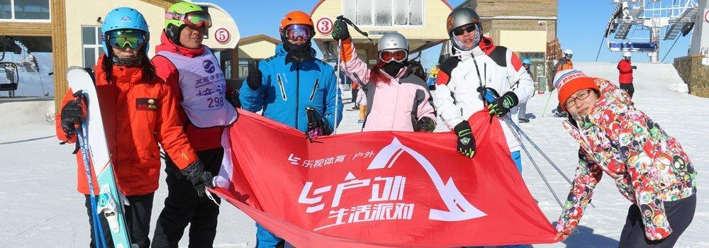 走进万龙滑雪场:乐视体育带你上中级道