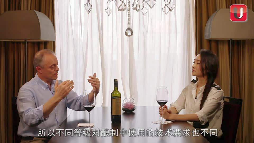 11金标葡萄酒的奥秘
