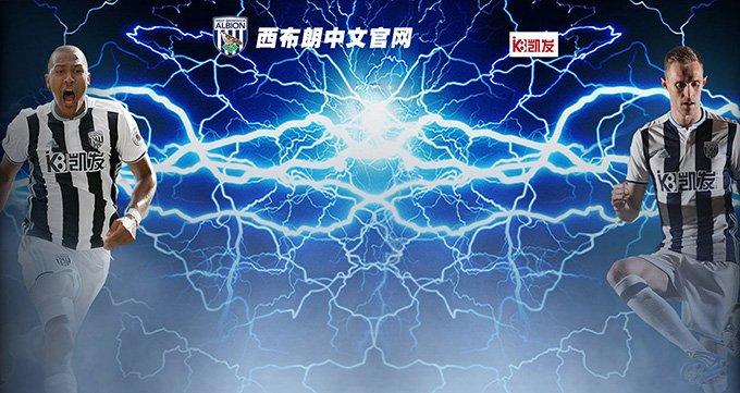 西布朗中文官网-