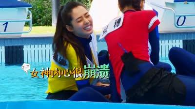 郭碧婷遭幕后黑手 女生上演年度最佳搏斗
