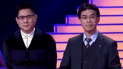"""投资人上床体验""""大保健"""" 为争夺项目葛瑶不惜卖萌"""