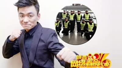 西安交警快闪表演 陕西女婿王宝强为乡党们拜年