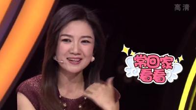 孙佳琪范湉湉飙演技 现场上演宫斗戏码