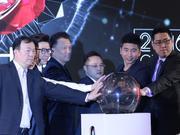 第20届全球华语榜中榜启动 沙宝亮望音乐别太商业