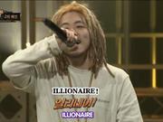 第二集看点:G2无删减说唱片段(Show Me The Money5 EP.02)