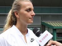 乐视网球专访科维托娃 对温网有最大期待