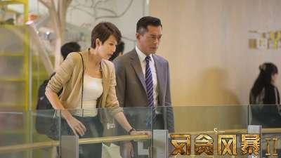 《反贪风暴2》终极预告 周渝民遭袭正邪大战一触即发