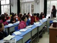 教师资格学科系统精讲班 初中体育
