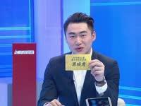 """【黑小虎】2016中超金Qiu奖 活在""""当下"""" 黑晓虎获最佳度数奖"""